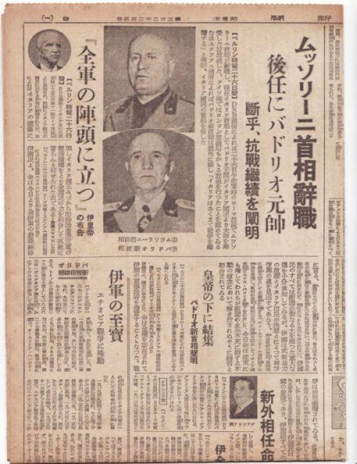 19430727.jpg