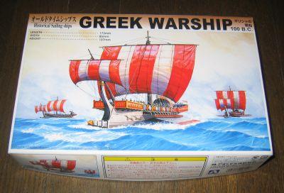 ギリシア船.jpg