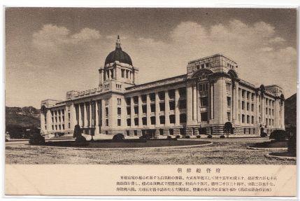 朝鮮総督府.jpg