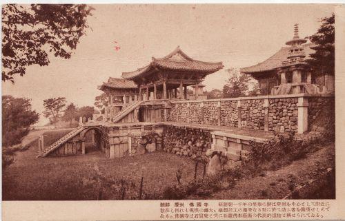 postcardkorea01.jpg