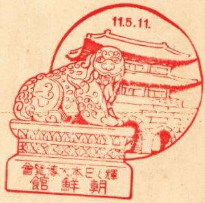 postcardkorea02.jpg